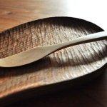 【木の小物】とっておきカトラリー バターナイフをひとつ