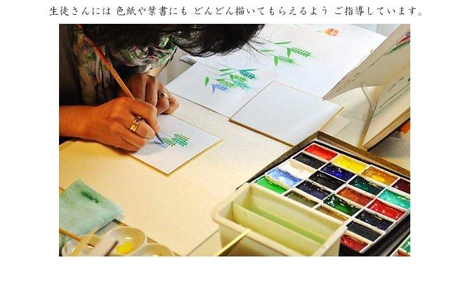 【一筆画 / 横浜教室】都筑区 港北ニュータウン
