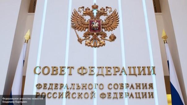 Совет Федерации предложил сделать межгосударственную коалицию для борьбы стерроризмом