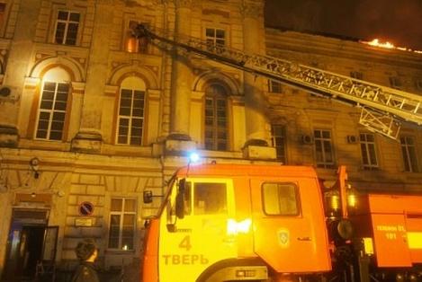 Пожар вдетской областной клинике вТвери ликвидирован