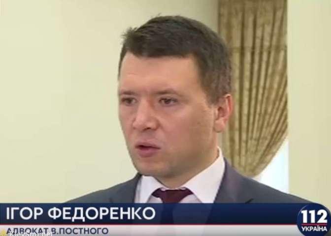 Юристам Януковича дали 17 дней для знакомства сделом огосизмене