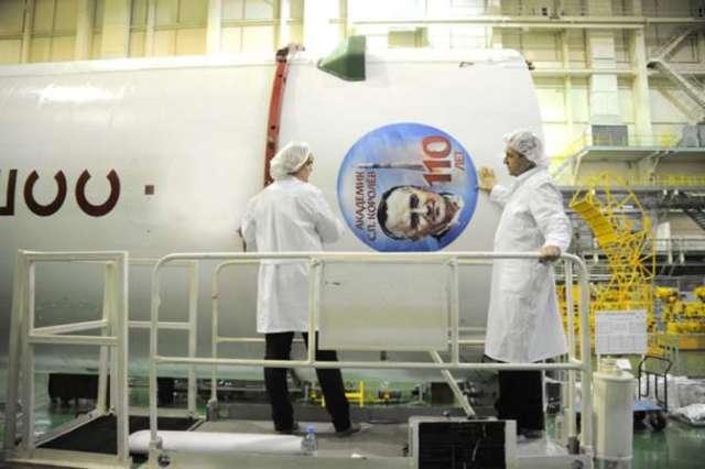 Ракета Союз-У отправится в последний полет с портретом Королёва