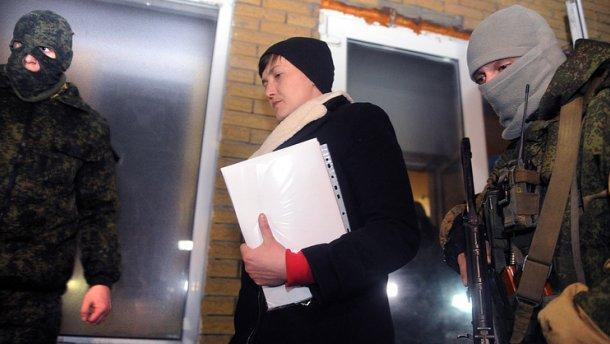СБУ провела беседу сСавченко после еепоездки вДНР