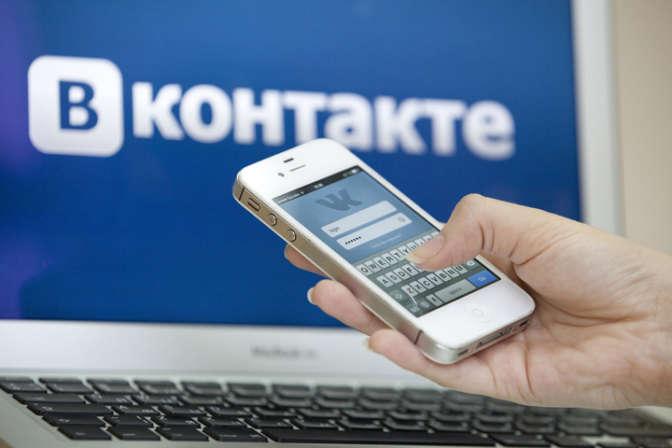 «ВКонтакте» запускает работу сблаготворительными фондами