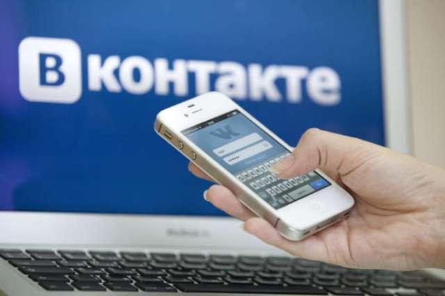 «ВКонтакте» стала благотворительной