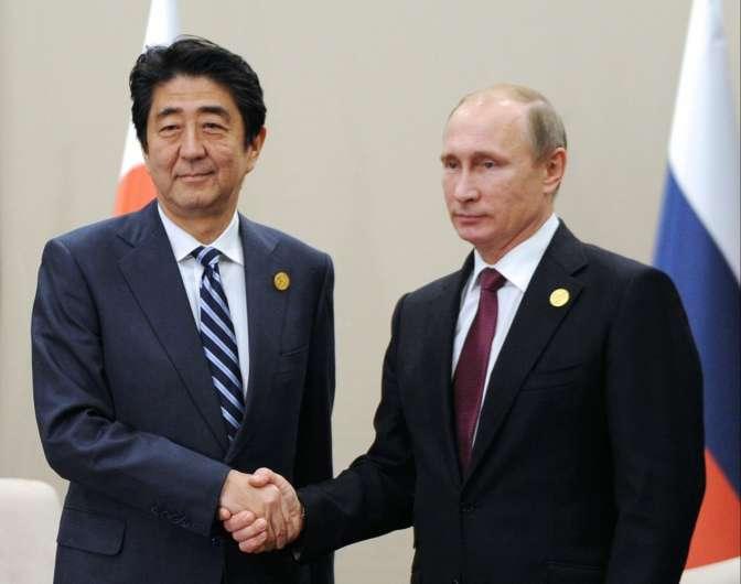 СМИ докладывают оподготовке Японией плана совместной деятельности наКурилах