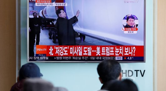 КНДР назвала удачным запуск баллистической ракеты вЯпонское море