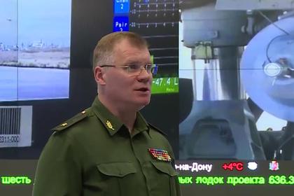 Минобороны ответило Пентагону: никаких пролетов самолетов над эсминцем небыло