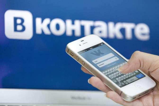 «Вконтакте» можно будет вызвать такси
