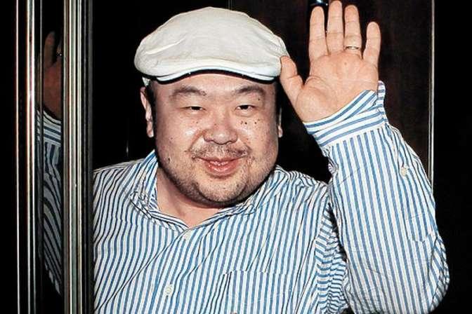 РФ отвергла просьбу задержать подозреваемых убийц Ким Чен Нама
