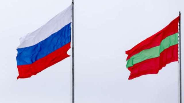 Вторым флагом Приднестровья будет триколорРФ
