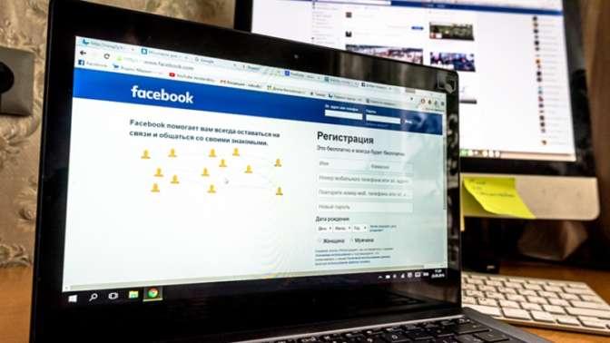 Фейсбук проводит тестирование функции путеводителя погородам