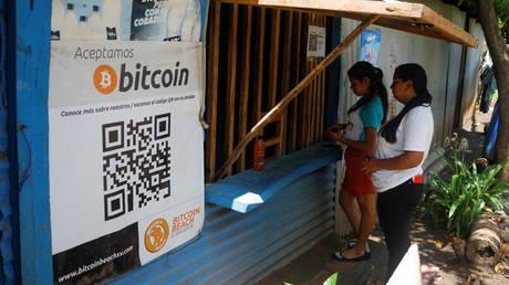 Сальвадор покупает свой первый лот биткойнов накануне того, чтобы стать первой страной, принявшей криптовалюту в качестве законного платежного средства