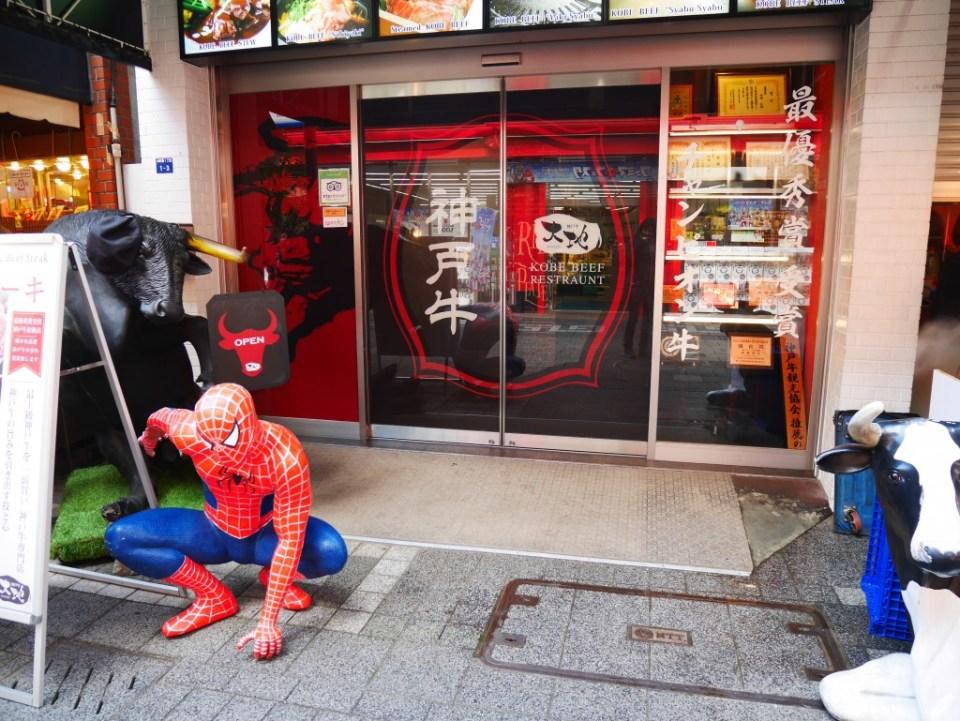 La présence de Spider-man semble tout à fait légitime