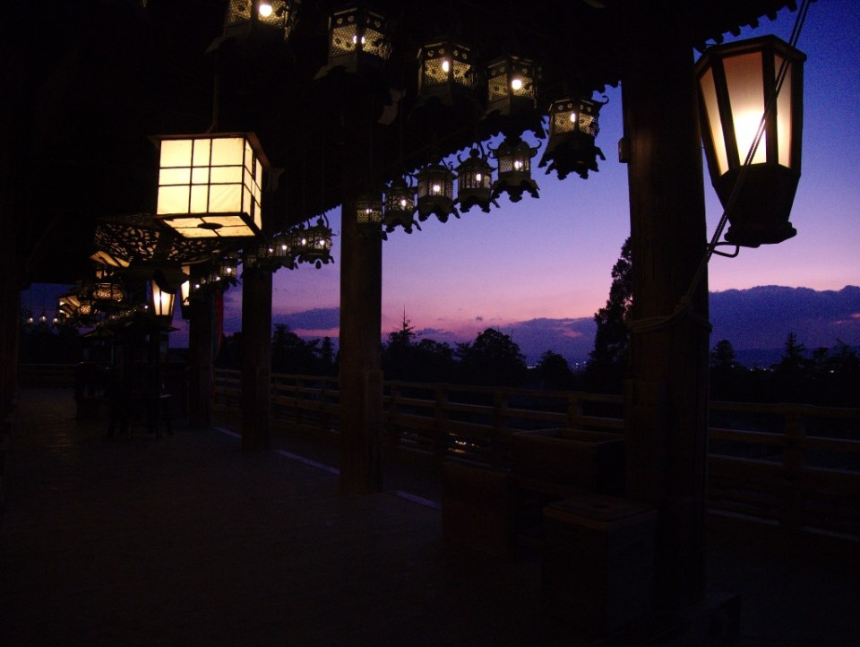 Lanternes Nara