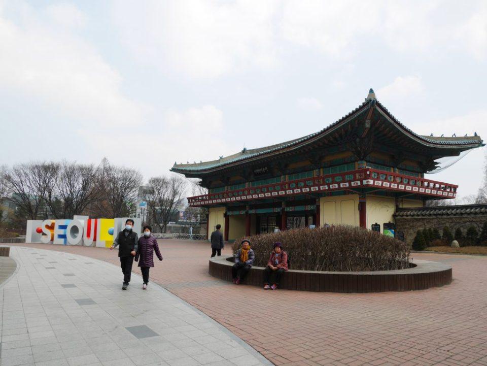 Seoul - devant le Grand Children Park