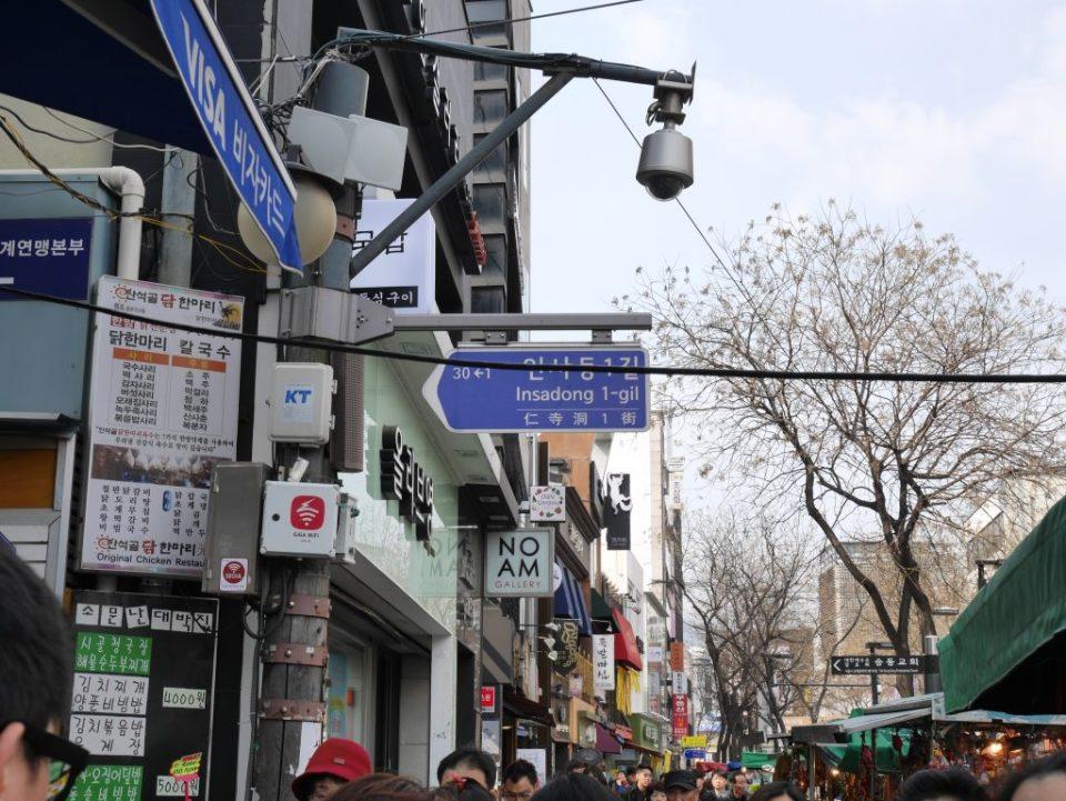 La rue d'Insadong