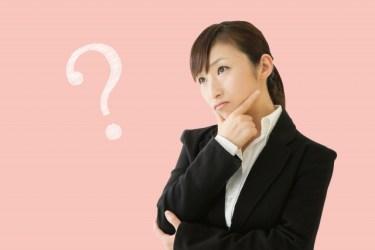 失業保険の手続き、結婚して転居した場合はどうしたらいい?