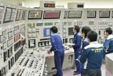 Japon: un réacteur nucléaire tout juste relancé s'est arrêté à cause d'un problème technique