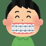 抜歯しない矯正で失敗しない!矯正治療で歯を抜く・抜かないメリットとデメリット。