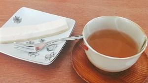また豆茶のレビュー