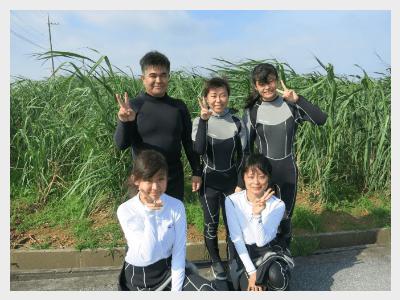 沖縄体験ダイビング|お申込み