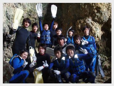 青の洞窟シュノーケル 学割