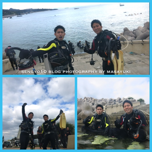 沖縄北部ファンダイビング|ゴリラチョップ