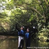沖縄で川遊び!リバートレッキングを楽しもう