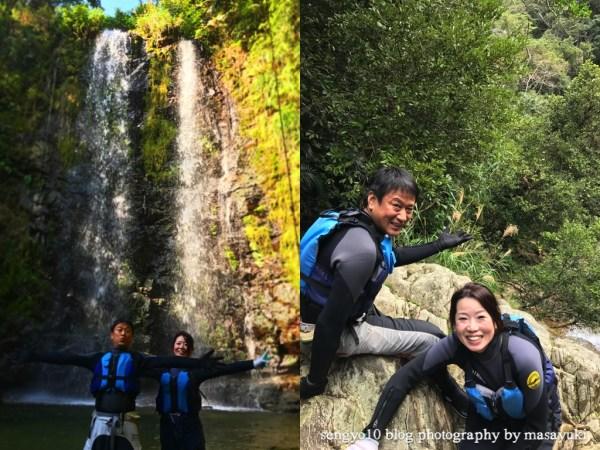 沖縄|リバートレッキング|川遊び|滝が最高