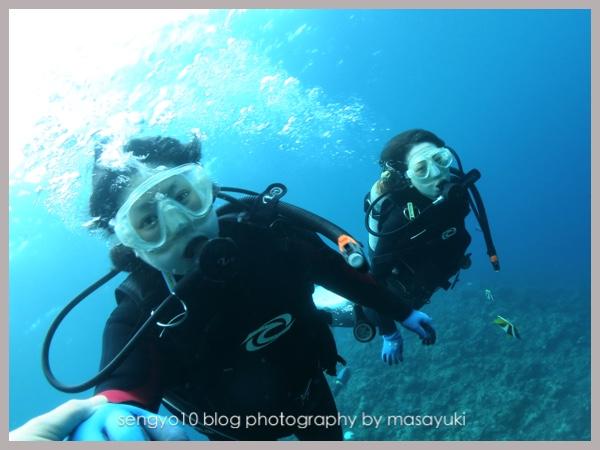 沖縄1月体験ダイビング画像