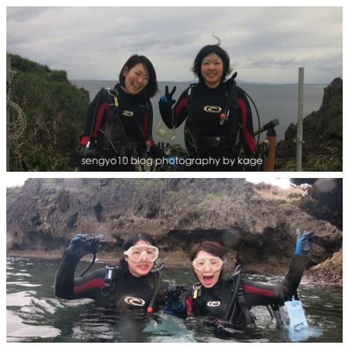 1月体験ダイビング沖縄