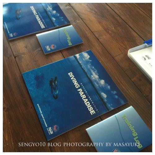 沖縄ダイビングライセンス取得|PADI・OWD|教科書