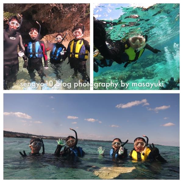沖縄秘密の洞窟シュノーケル|透明度抜群の海