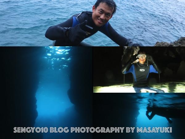 梅雨の沖縄|青の洞窟