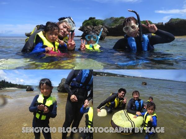 沖縄シュノーケリング|3歳からOK−1