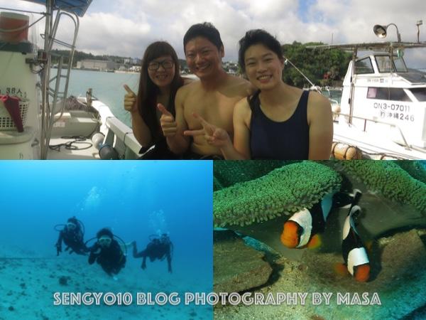 台湾ダイバー|沖縄FUNダイビング3