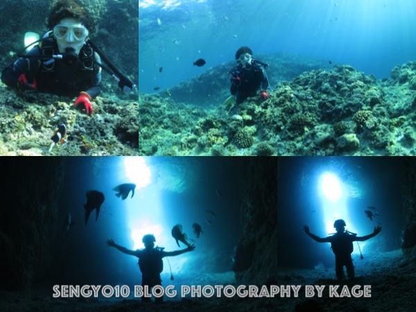 沖縄青の洞窟ダイビング マンツーマン2