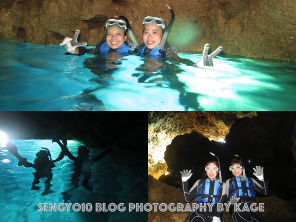 早朝|青の洞窟|2
