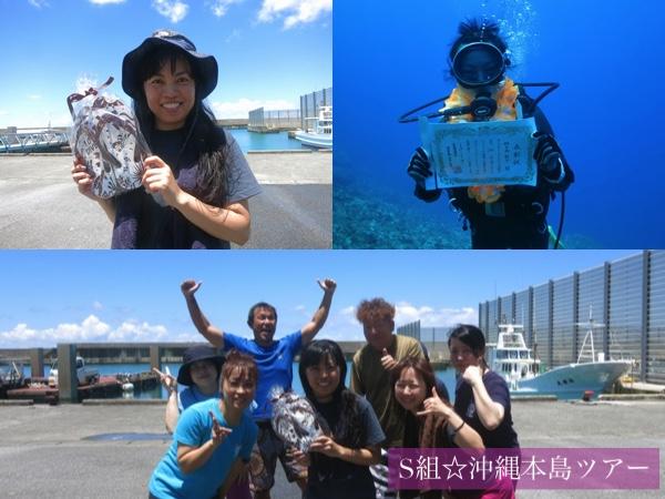 平田潜漁店|100ダイブ記念