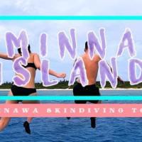 貸切ボートで行く水納島半日ツアー!お二人だけでまったりスキンダイビング!贅沢な時間をご提供