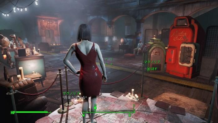 Fallout 4 20151230144927