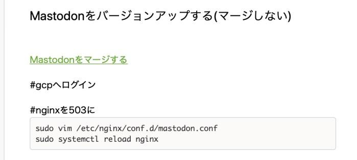 Evernote code write