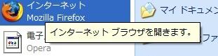 meiryo-font1.jpg