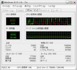 cpu100percent2.png