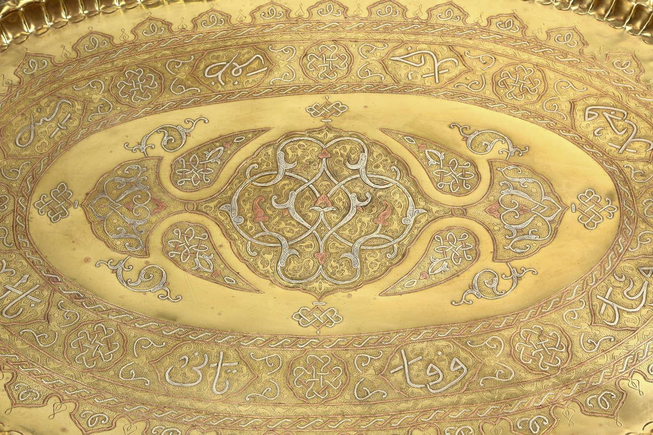 Large Round Ottoman Sale