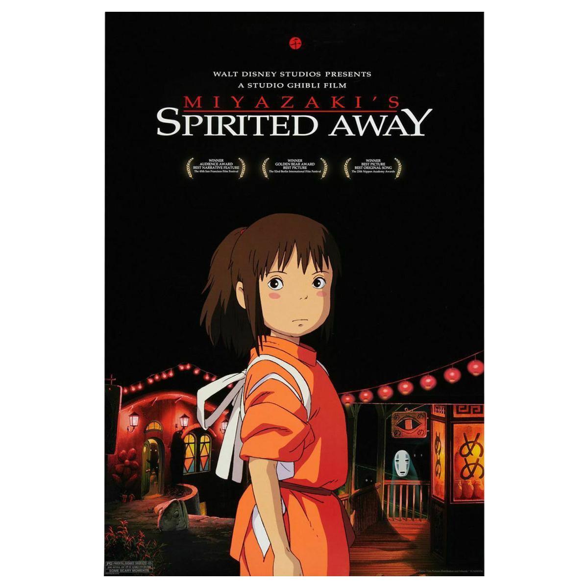spirited away 2001 poster
