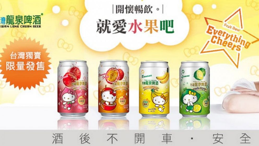 Long Quan Brewery in China is selling Hello Kitty beer.