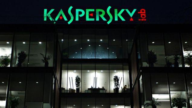GTY-KasperskyLab-rc-170509_16x9_992.jpg (992×558)