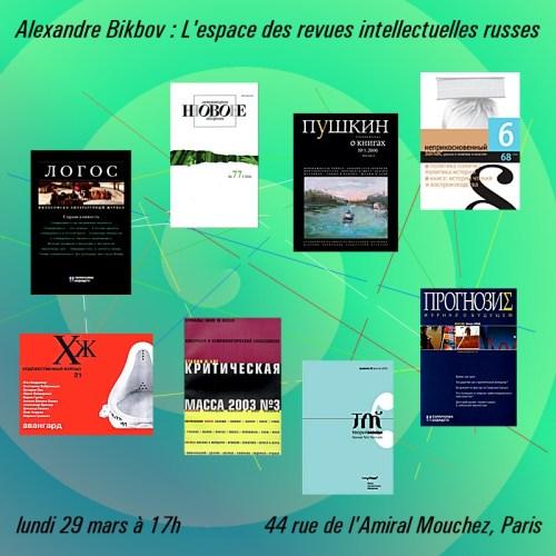 Alexandre Bikbov : L'espace des revues intellectuelles russes